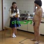 家に来た女子にセンズリ露出「CFNM」してみた。 お嬢様女子校生編サンプル40