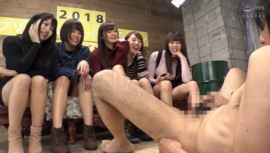 男優オーディションという名のCFNM女性複数センズリ鑑賞AVサンプル52