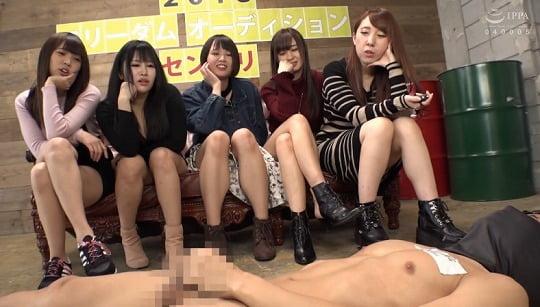 男優オーディションという名のCFNM女性複数センズリ鑑賞AVサンプル74