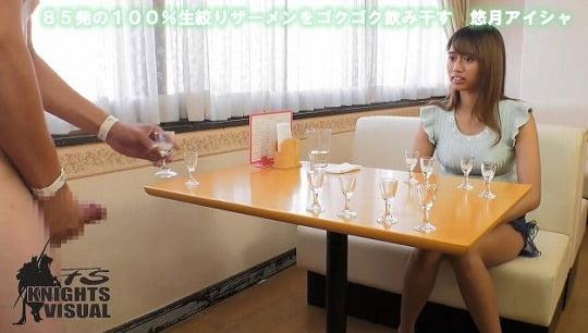 スプーンに、グラスに、お盆に射精していくCFNMスペルマ作品サンプル9