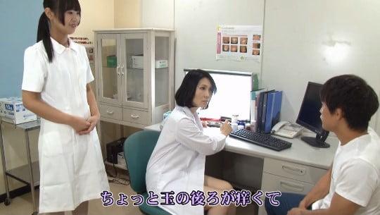 男性器合法露出!皮膚科の女医と看護師に勃起チンポを見てもらうサンプル202