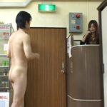 銭湯の番台と男湯に女子がいる!合法露出で全裸フルチンになる?サンプル12