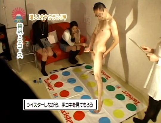 CFNMオナニークラブ(オナクラ)遊びのドキュメンタリー動画サンプル158