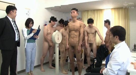 男子の全裸身体測定に新任女教師が参加!CFNM勃起測定で暴発サンプル19