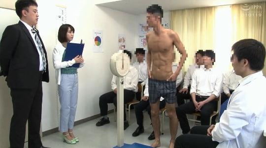 男子の全裸身体測定に新任女教師が参加!CFNM勃起測定で暴発サンプル7