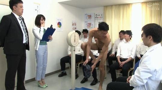 男子の全裸身体測定に新任女教師が参加!CFNM勃起測定で暴発サンプル8